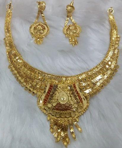 Parag Gold 1 Gram Forming Necklace