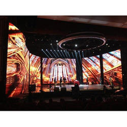 5.6mm Curved LED Video Wall