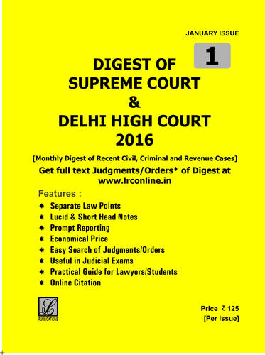 Books - Monthly Digest Of Supreme Court Service Provider