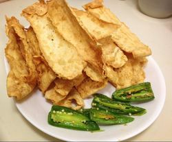 Fafda Snack Foods