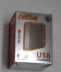 USB Charger Box Printing