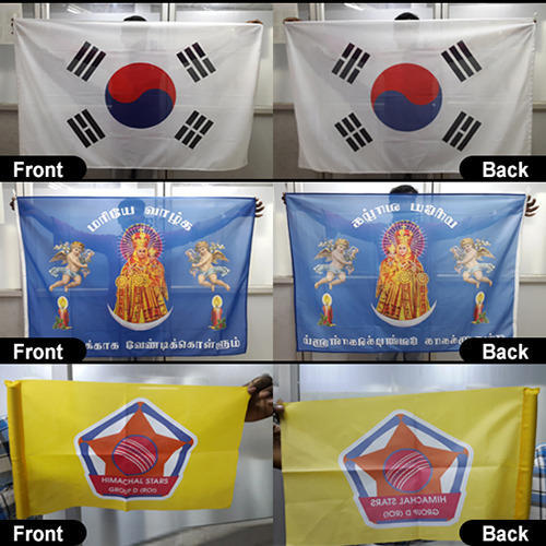 Custom Printed Flag