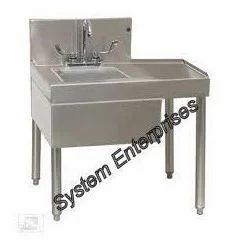 Used Blender Station With Sink