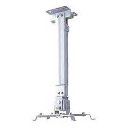 Projector Ceiling Mount Kit In Chennai Tamil Nadu