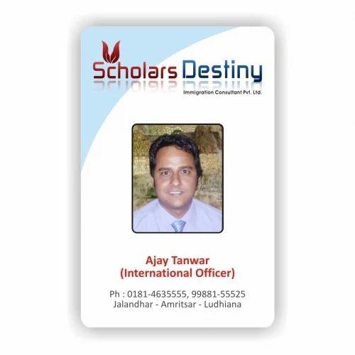 Nagar 8185083448 Deendayal In Service Printing Card Id Moradabad Employee
