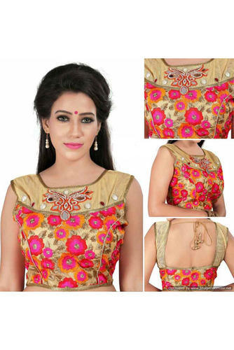 fcdee66a3b8f5 Multicolor Stylish Designer Party Wear Net Blouse
