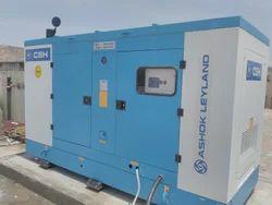Soundproof Air Cooling DG Set, Power :160Kva