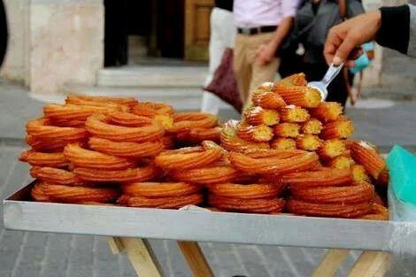 Halka Tatlis Turkish Sweet