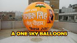 A One Sky Balloons