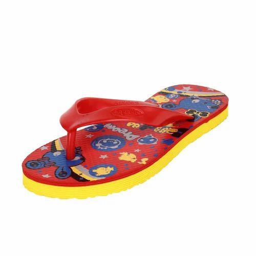 Ultra Junior Kid''s Slipper