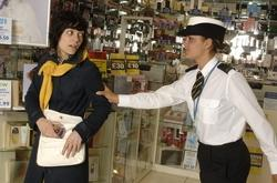 Retail Security Services