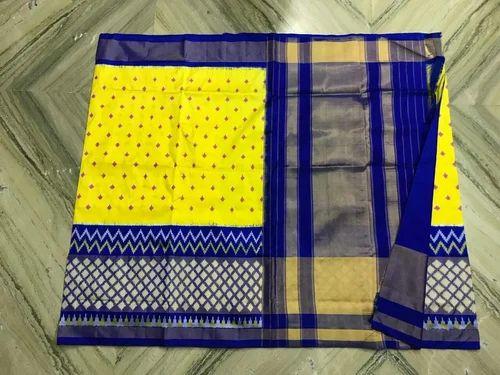 542f98ff1f Pochampally Ikkat Sarees Lemon Yellow Pochampally Ikkat Silk Saree ...