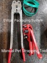 Pet Strapping Tool - Manual
