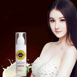 30 Sec Instantly Body Whitening Cream Moisturizer Skin White