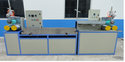 Knotless Net Extrusion Line