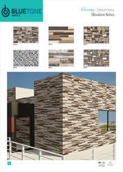 Phenomenal Exterior Wall Tile At Best Price In India Download Free Architecture Designs Viewormadebymaigaardcom
