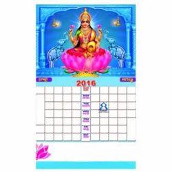 God Calendar Printing Service