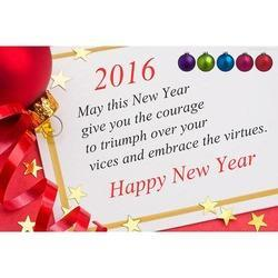 Happy New Year Greeting Card 8