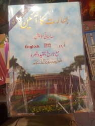 Second hand law books in mumbai