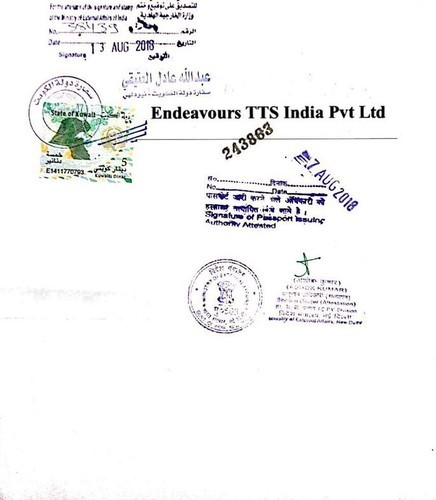 PCC Attestation From Kuwait Embassy in Mahipalpur Extension, New