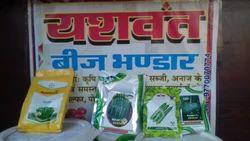 Vagetables Seeds