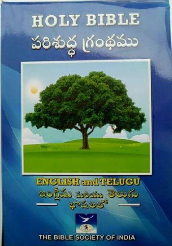 English &telugu Bilingual Bible