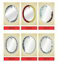 Design Glass Mirror
