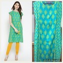 Cotton And Rayon Biba And Rangriti Biba Kurti