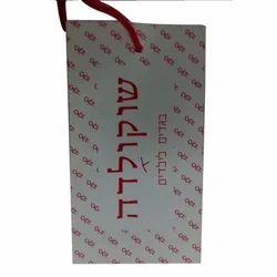 Printed Clothes Hang Tag