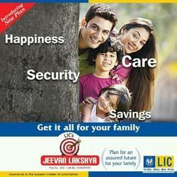 Four Times Return With Complete Policy By Lic