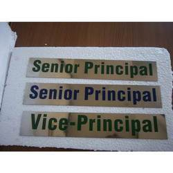 Metal nameplates in chennai tamil nadu suppliers dealers retailers of metal nameplates for Name plate designs for home in chennai