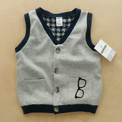 bed6bbd90 Kids Jacket in Coimbatore