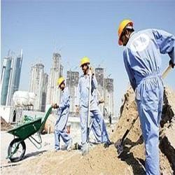 Unskilled Labour Supply Service