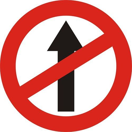 Symbol For No Entry Clipart Library
