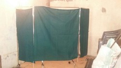 3 Fold Screen With Cloth
