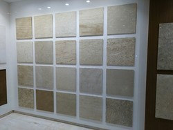 Beige Italian Marble, Thickness: 16 mm