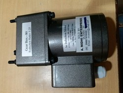 AEW Three Phase AC Inline Geared Motor, 220-240 V, For Industrial