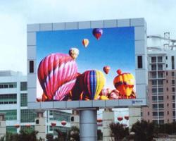 LED Video Display Screens