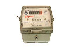 Jaipur Energy Meter