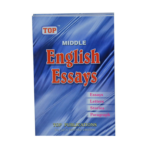 middle english essay book at rs  piece  essay books  id  middle english essay book