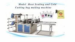 Plastic Carry Bag Making Machine