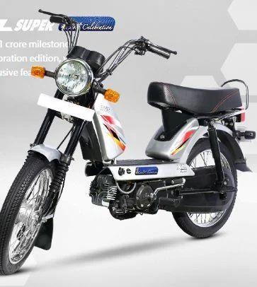Moped Tvs Xl 100 Authorized Retail Dealer From Kolar