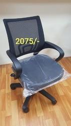 Adjustable Workstation Chair