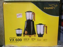 Mixer Grinder In Kochi Kerala Get Latest Price From