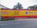 Wall Advetising Printing Service