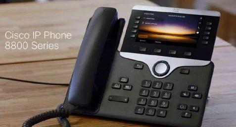 CISCO IP Phone, सिस्को का आईपी फोन | Vee Pee