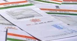 Aadhar Card Printing Services