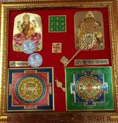 Frame Balaji Traders Shri Luxmi Kuber Dhan Varsa Yantra Faram, Size: 9*9