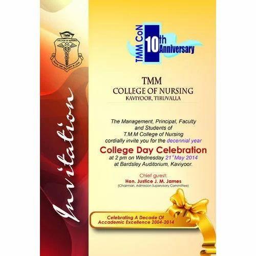 Invitation card printing service in kalkaji new delhi bajaj invitation card printing service stopboris Choice Image