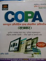 Computer Operating and Programing Assistant Book